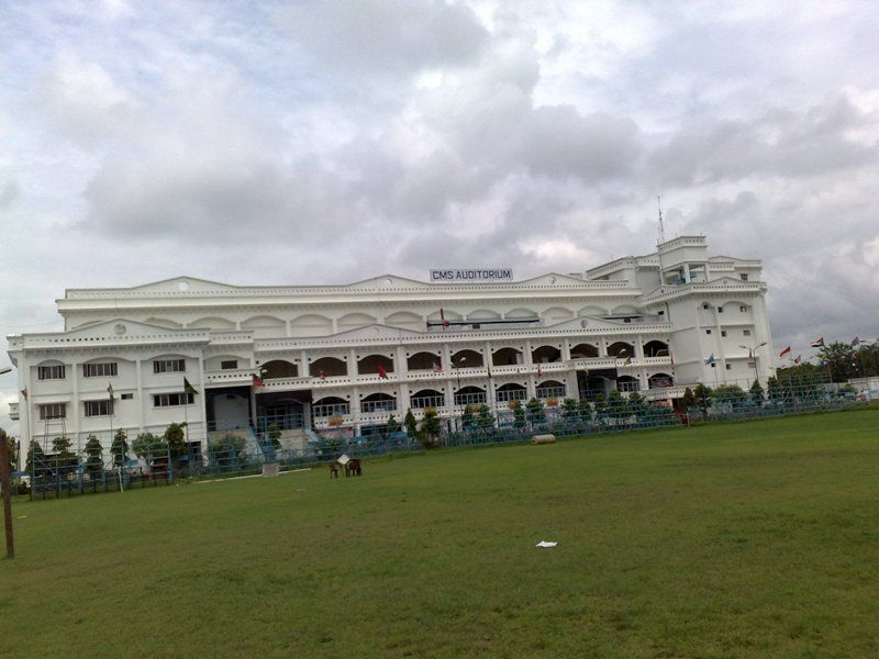City Montessori School, Lucknow (The Biggest School in the World)