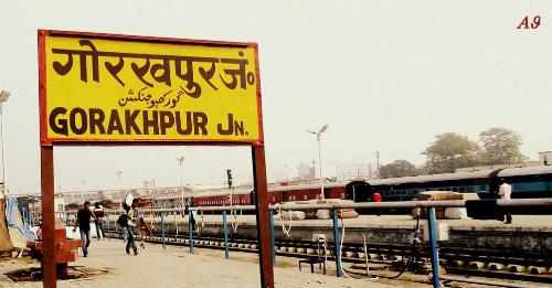 Gorakhpur Railway Station Platform