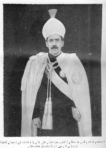 Osman Ali Khan, last Nizam of Hyderbad