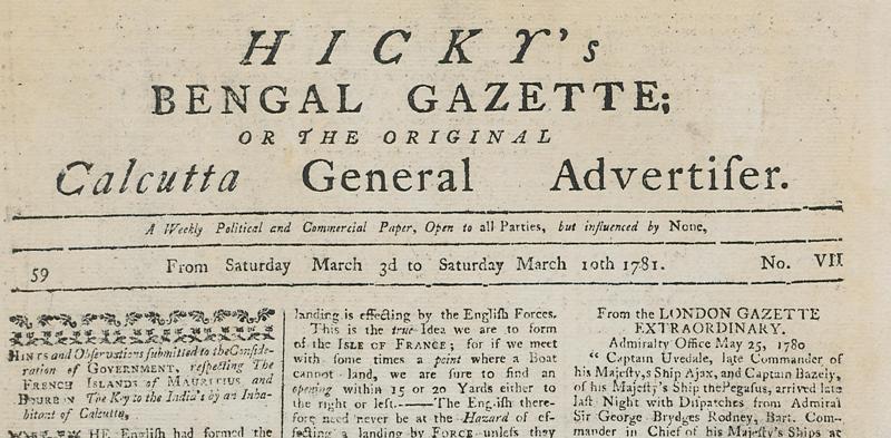 The Bengal Gazette