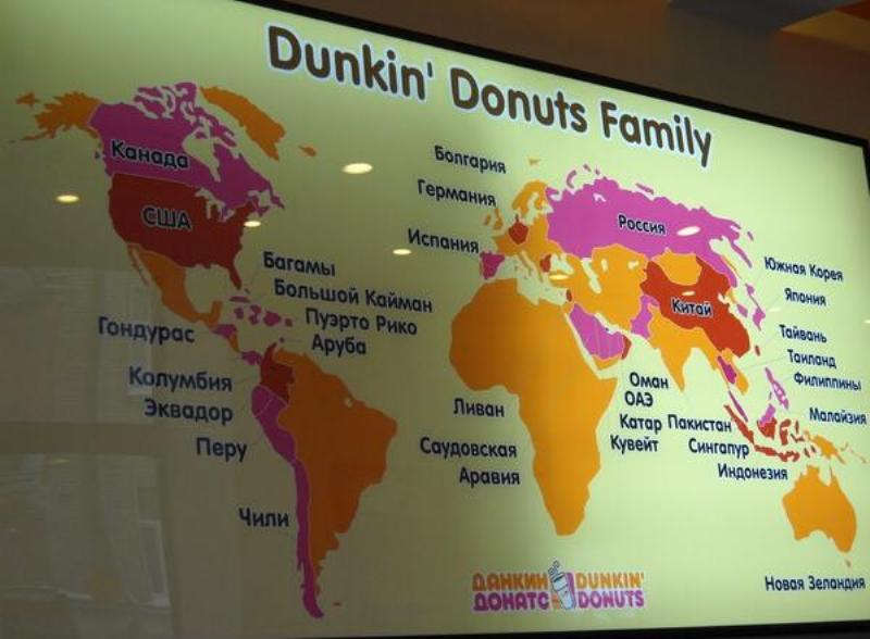 15 Interesting Facts About Dunkin' Donuts | OhFact! on fazoli's locations map, starbucks locations map, pilot travel center locations map, applebee's locations map, tim hortons locations map, taco john's locations map, o'charley's locations map, jiffy lube locations map, 7-eleven locations map, chick-fil-a locations map, publix locations map, checkers and rally's locations map, macaroni grill locations map, jersey mike's locations map, jimmy john's locations map, au bon pain locations map, outback steakhouse locations map, microsoft locations map, bonefish grill locations map, baskin-robbins locations map,