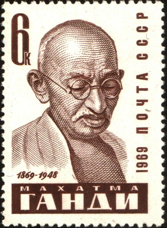 Mahatma Gandhi Stamp Released By The British Government In 1969