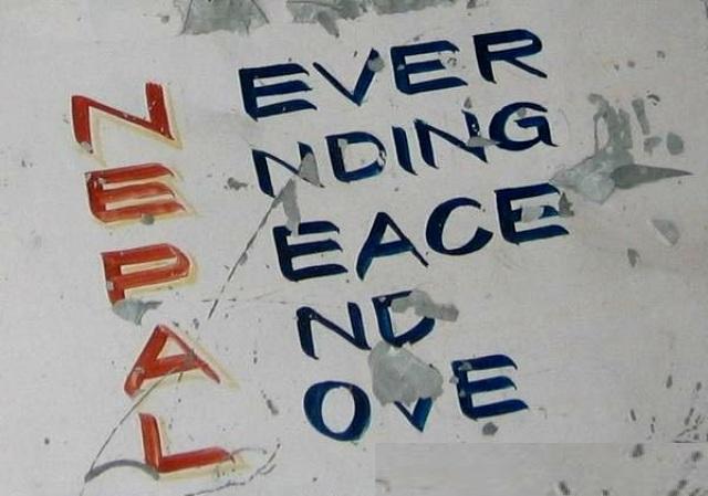 Nepal Peace