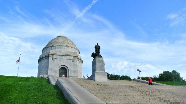 Ohio Presidential museum