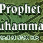 20 Interesting Facts About Prophet Muhammad