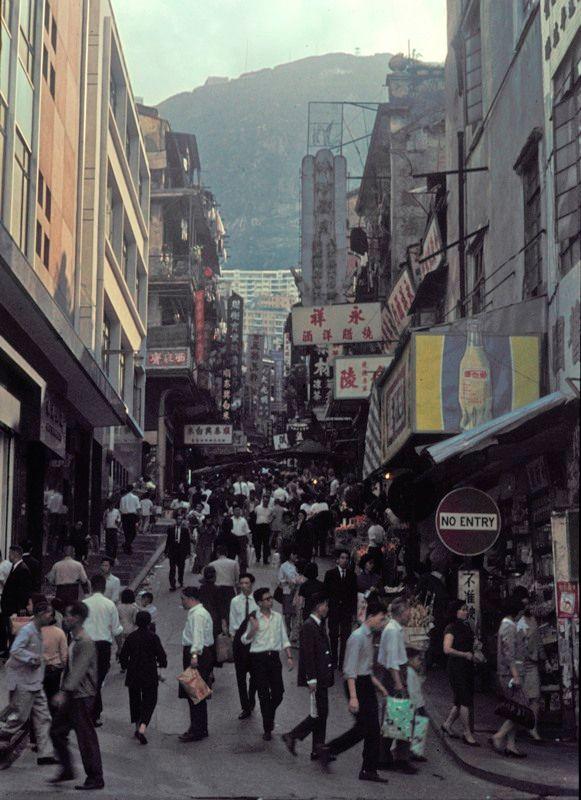 Hong Kong During the British Rule