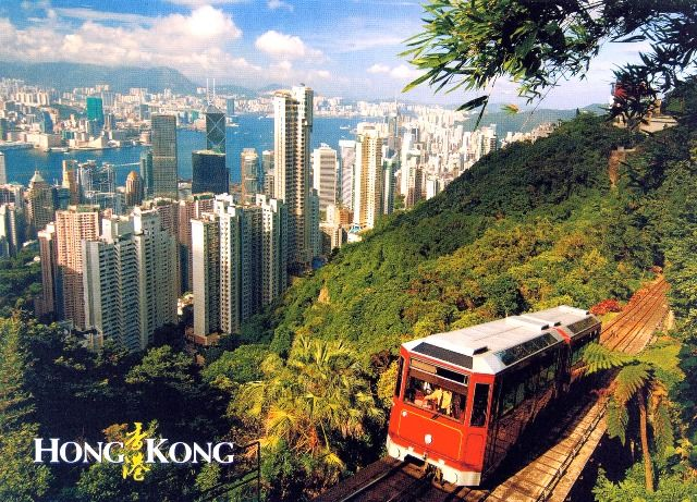 Hong Kong Rail Tram
