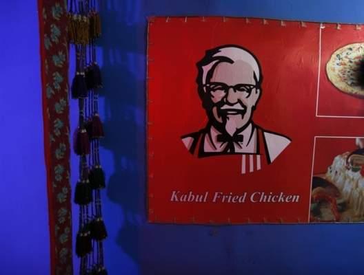 Kabul Fried Chicken