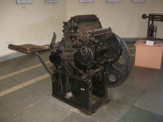 Printing Press Goa State Museum