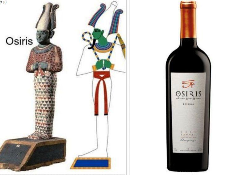 Osiris God of Wine