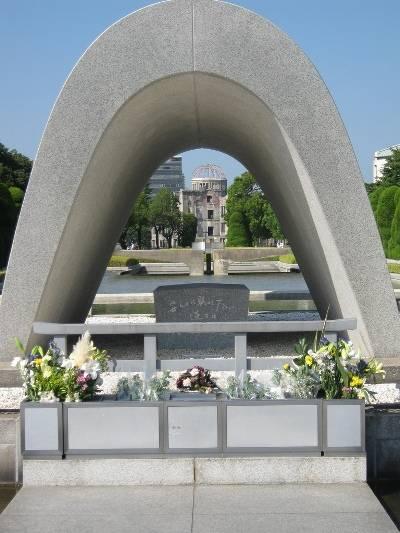 Peace flame, Hiroshima
