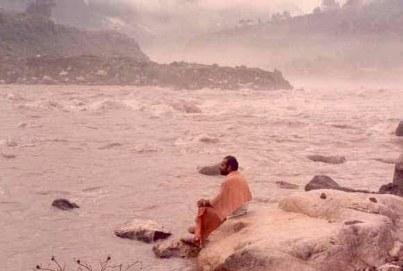 Wanderer Modi