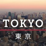18 Interesting Facts About Tokyo