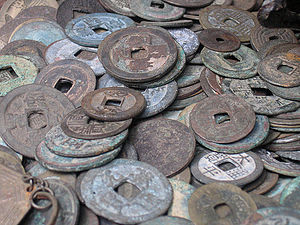 300px-Ancientchinesecoins
