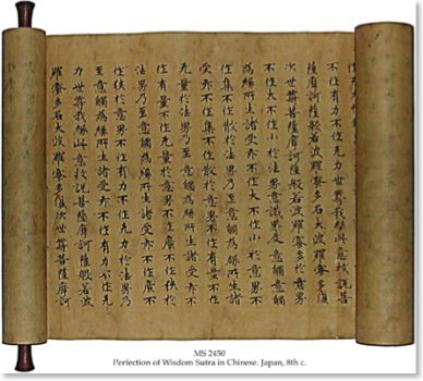 china-hemp-paper