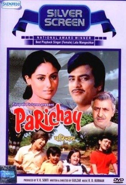 lata-mangeshkar-songs-parichay