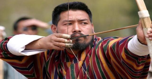 Archery of Bhutan