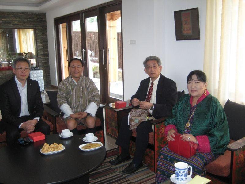 Bhutan Dining Culture