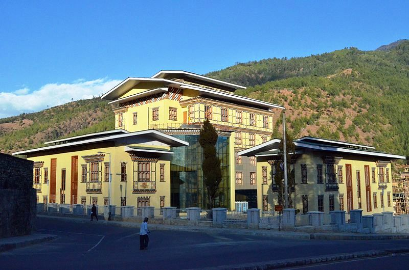 Bhutan Power Corporation Office Thimphu