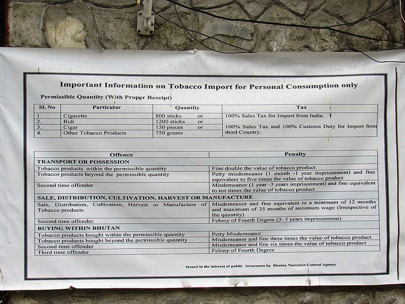 Notice About Tobacco Control Outside Immigration Office In Phuentsoling, Bhutan