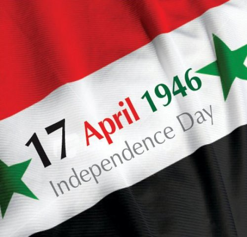 syria-independence-day
