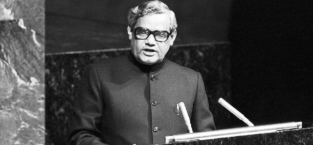 atal-bihari-vajpayee-un-speech-in-hindi
