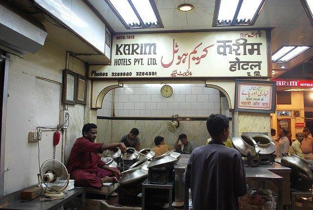 karim-restaurent