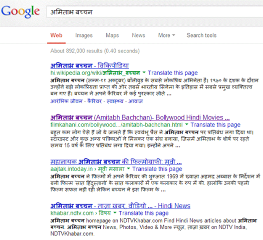 Hindi websites