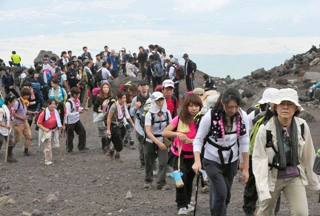 Climbers on Mount Fuji