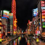 12 Interesting Facts About Osaka
