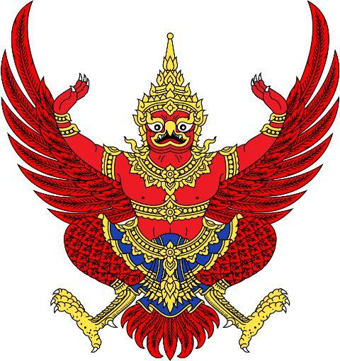 Garuda, Emblem of Thailand