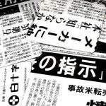10 Interesting Facts About Japanese Language