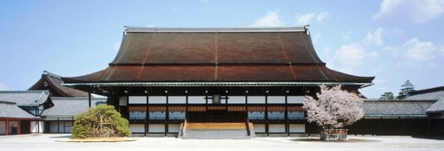 Kyoto Gosho Palace