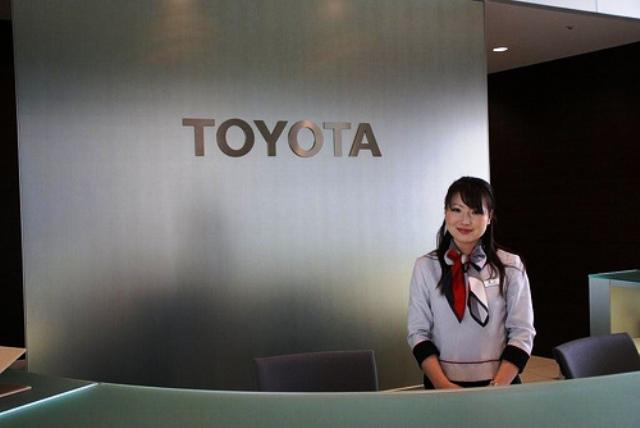 Nagoya Toyota