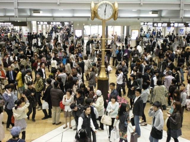 Nagoya population