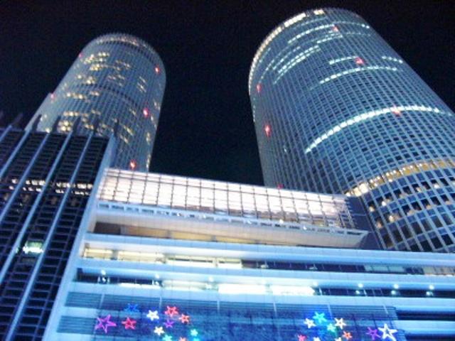 Nagoya twin towers