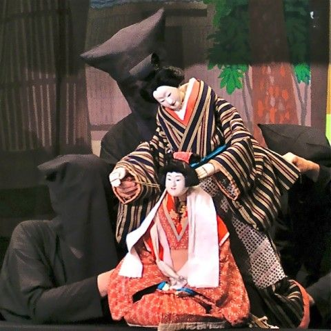 Puppet Play, Osaka, Japan