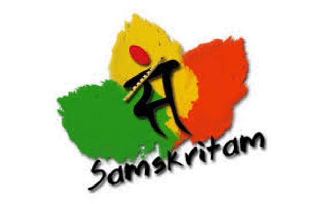 Sanskrit Language