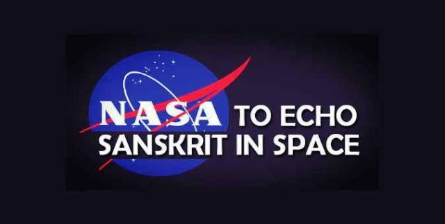 Sanskrit and NASA