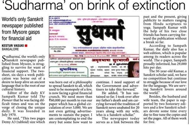 Sudharma newspaper