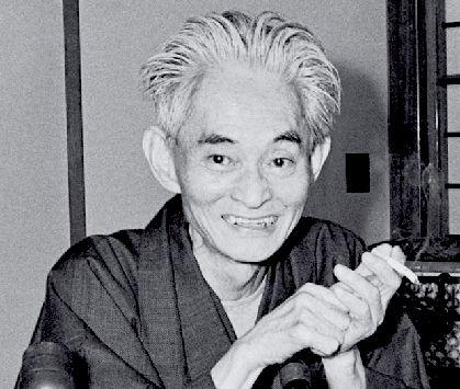 Yasunari Kawabata, Nobel Prize Winner
