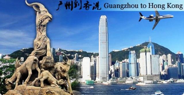 guangzhou to hongkong