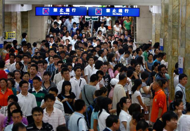Huge Population on a Beijing Metro Station