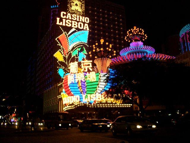 Macau Casino Lisboa at night