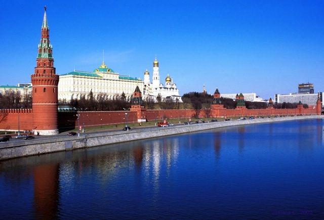 Kremlin Fortress from Moskva River