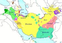 Land of Persian Language