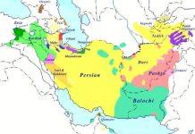 Land of Persian Language