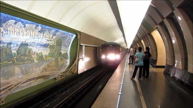 Mascow Metro Station