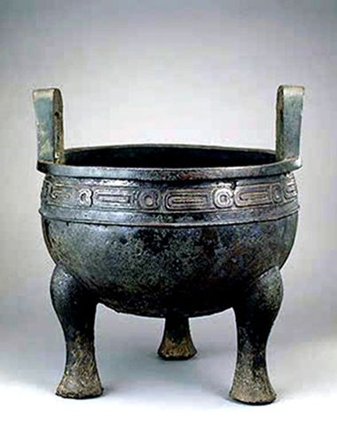 Bronze Cauldron of Duke Mao