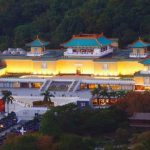 10 Interesting Facts About Palace Museum, Taipei